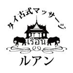 ☆7月2日~7日 予約空き状況☆の詳細へ